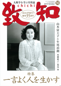 201310-cover