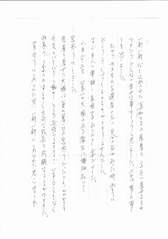 20171217_000104 (564x800)