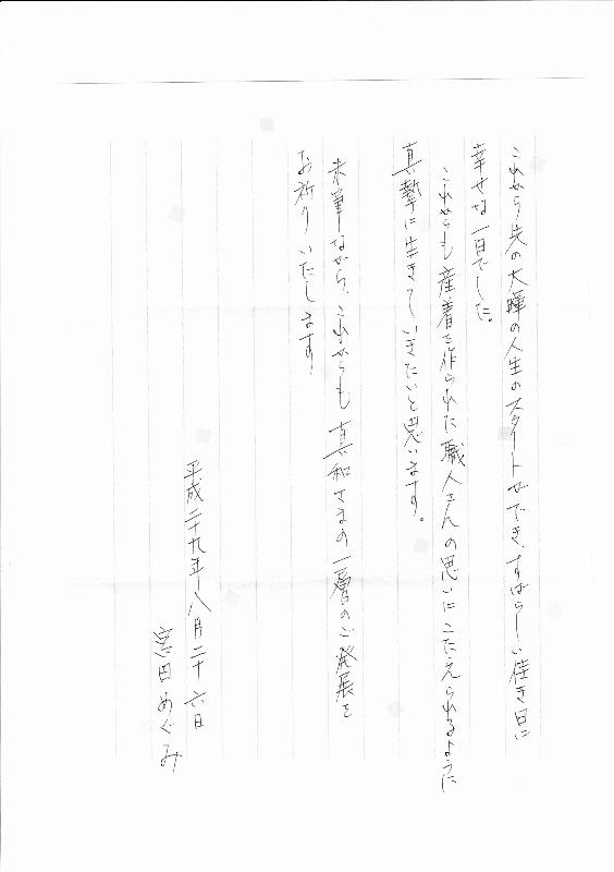 20171217_000105 (564x800)