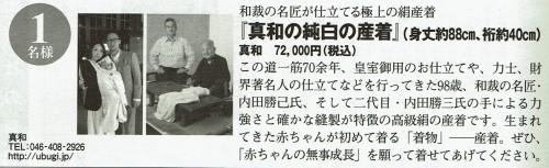 CCI_000053
